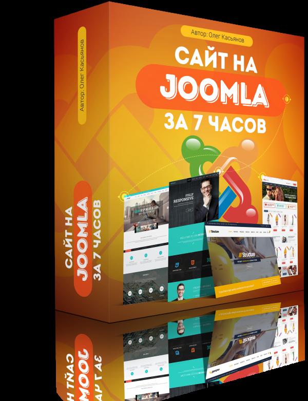 freejoomla-cover