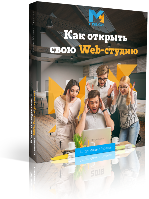 freeweb55-cover