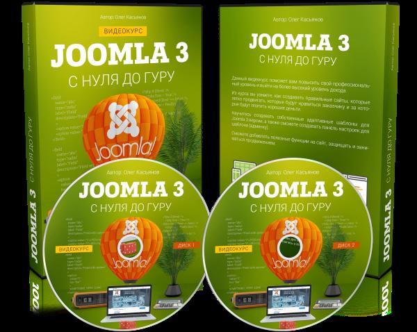 joomla-cover