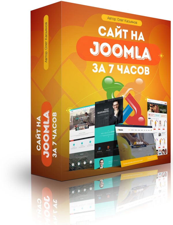 freejoomla-cover