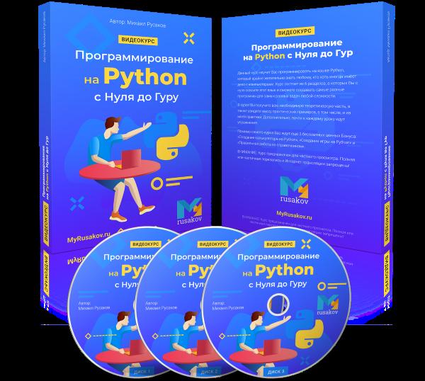 python-cover